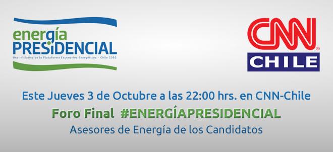 LOGO FORO FINAL ENERGIA PRESIDENCIAL